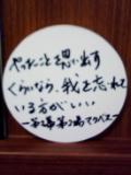 150813_1645.jpg