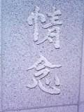 161010_1404.jpg