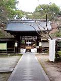 梨木神社_1609.jpg
